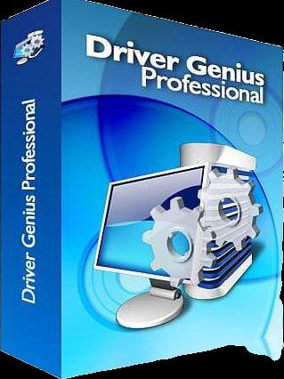 Driver Genius Crack download from allcracksoft.org